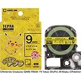 キングジム テープカートリッジ テプラPRO SGP9BY 9mm ポケモン ピカチュウ(黄)