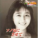 おしえてアイドル~80sアイドル・コレクション ワーナー・パイオニア編