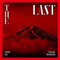 【Amazon.co.jp限定】The Last (CD4枚組+DVD3枚組) (数量限定生産盤)(特典:スカパラ缶バッジ)