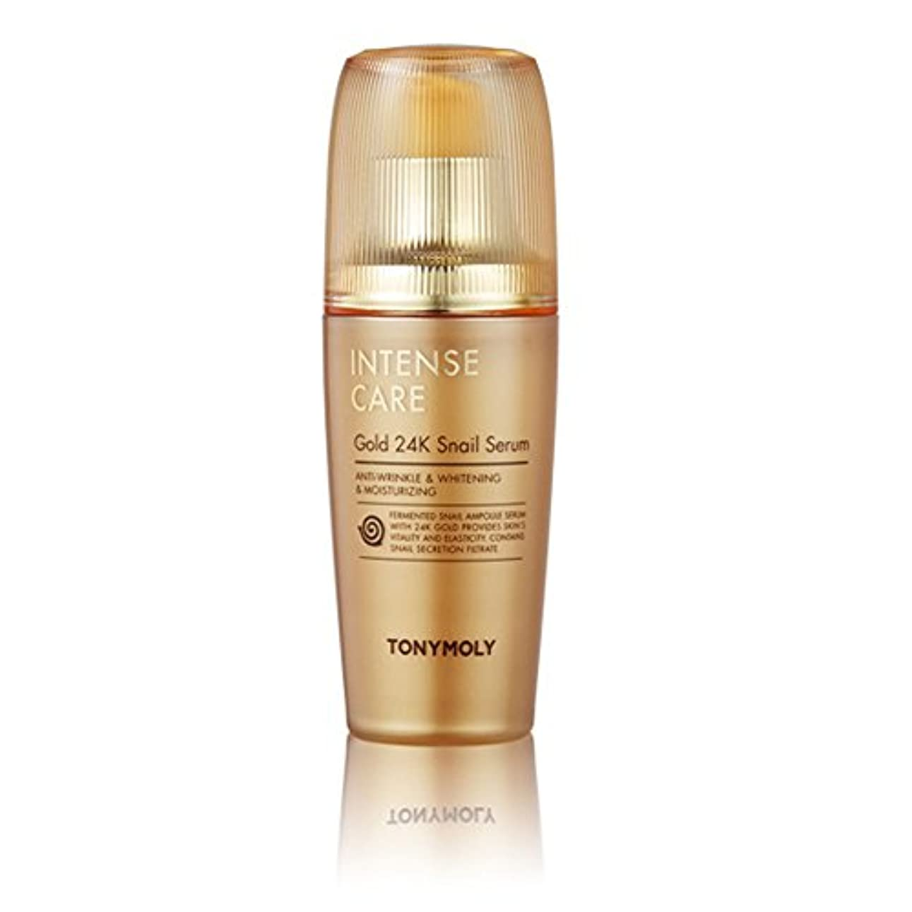 たらい多用途位置するトニモリー TONYMOLY INTENSE CARE Gold 24K Snail serum 35ml