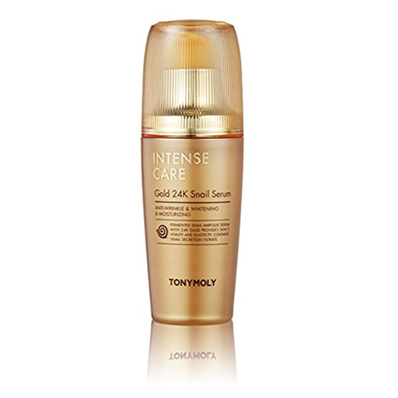 考えた雨キャプショントニモリー TONYMOLY INTENSE CARE Gold 24K Snail serum 35ml