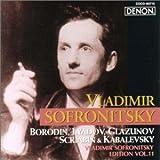 ウラジーミル ソフロニツキー エディション VOL.11 近・現代ロシア音楽
