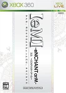 エム ~エンチャント・アーム~ - Xbox360