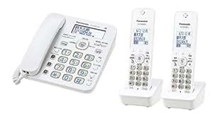パナソニック デジタルコードレス電話機 子機2台付き 1.9GHz DECT準拠方式 ホワイト VE-GD32DW-W