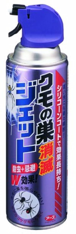 アンテナ領収書スライスクモの巣消滅ジェット 蜘蛛用殺虫剤 駆除+忌避効果 [450mL]