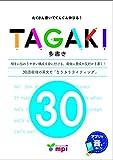 TAGAKI 30