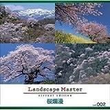Landscape Master vol.002 桜爛漫