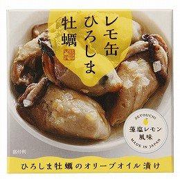 ヤマトフーズ『レモ缶 ひろしま牡蠣のオリーブオイル漬け』