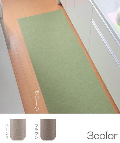 RoomClip商品情報 - こちらの商品は【 BE・KG-05 】のみです。 薄くて、ズレなく、つまずかない! サンコー 置くだけ吸着キッチンマット60cm×240cm [簡易パッケージ品]