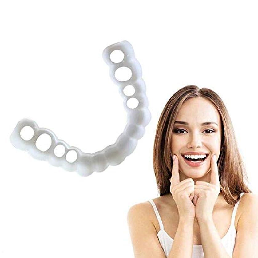 スマイル義歯フィットフレックス化粧品歯快適なベニヤカバー歯ホワイトニングスマイル歯化粧品義歯、ボックス付き2本