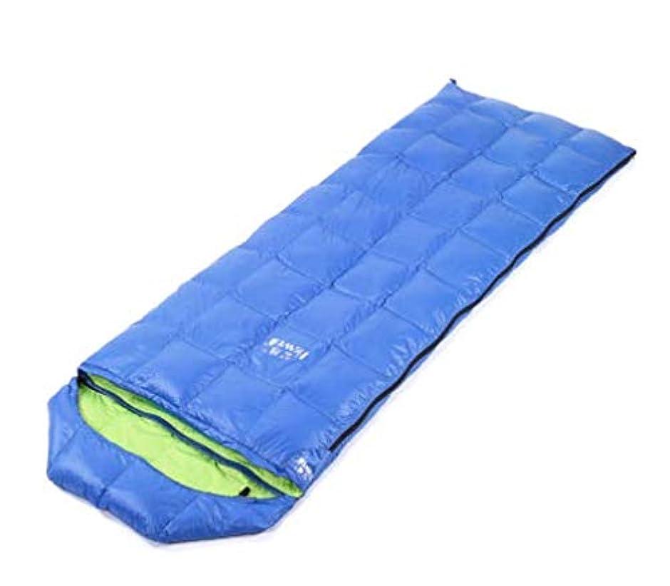 意識スケッチパンダ大人の屋外の封筒のタイプ超寝袋寝袋春と秋のキャンプ用品寝袋暖かいアヒルを壊す