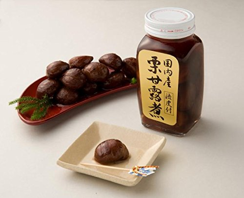 渋皮付き国産栗甘露煮・ビン (320g)