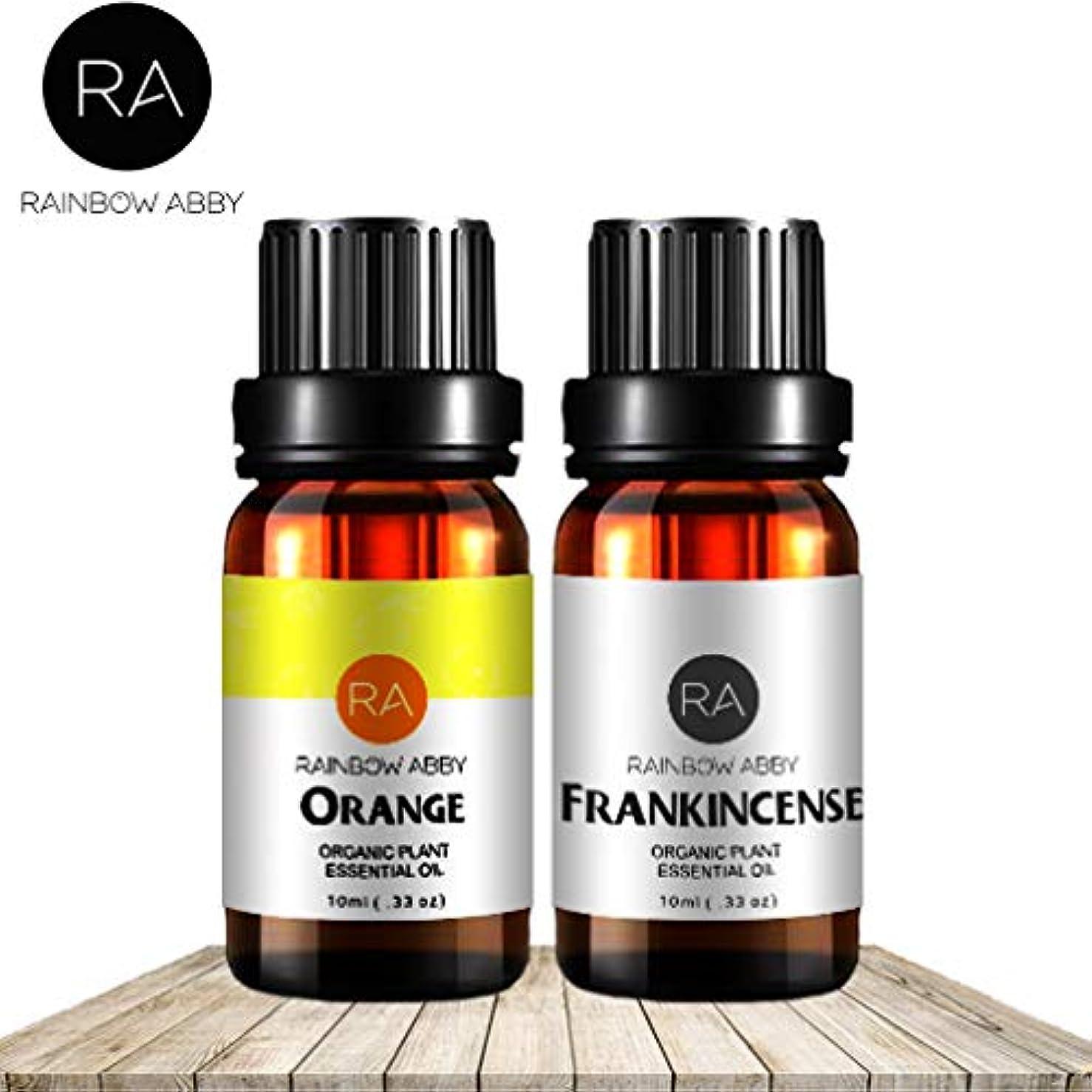 不安定な真似る体現するRAINBOW ABBY フランキンセンス オレンジ エッセンシャル オイル セット アロマ100% 純粋 セラピー 等級油 2/10ml- 2パック