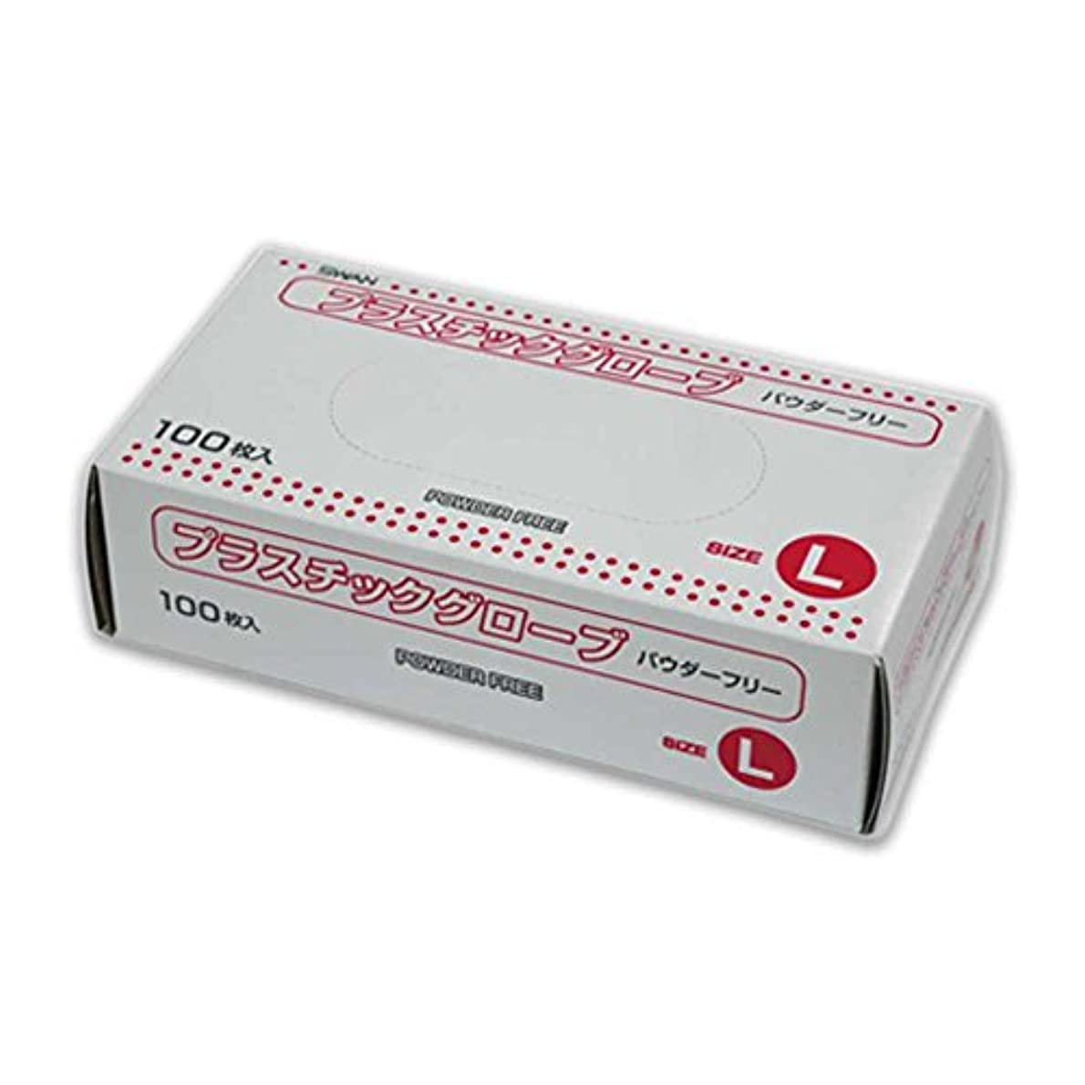 物理お勧め当社ヘイコー 手袋 プラスチック グローブ パウダーフリー L 100枚入 スワン 004783007