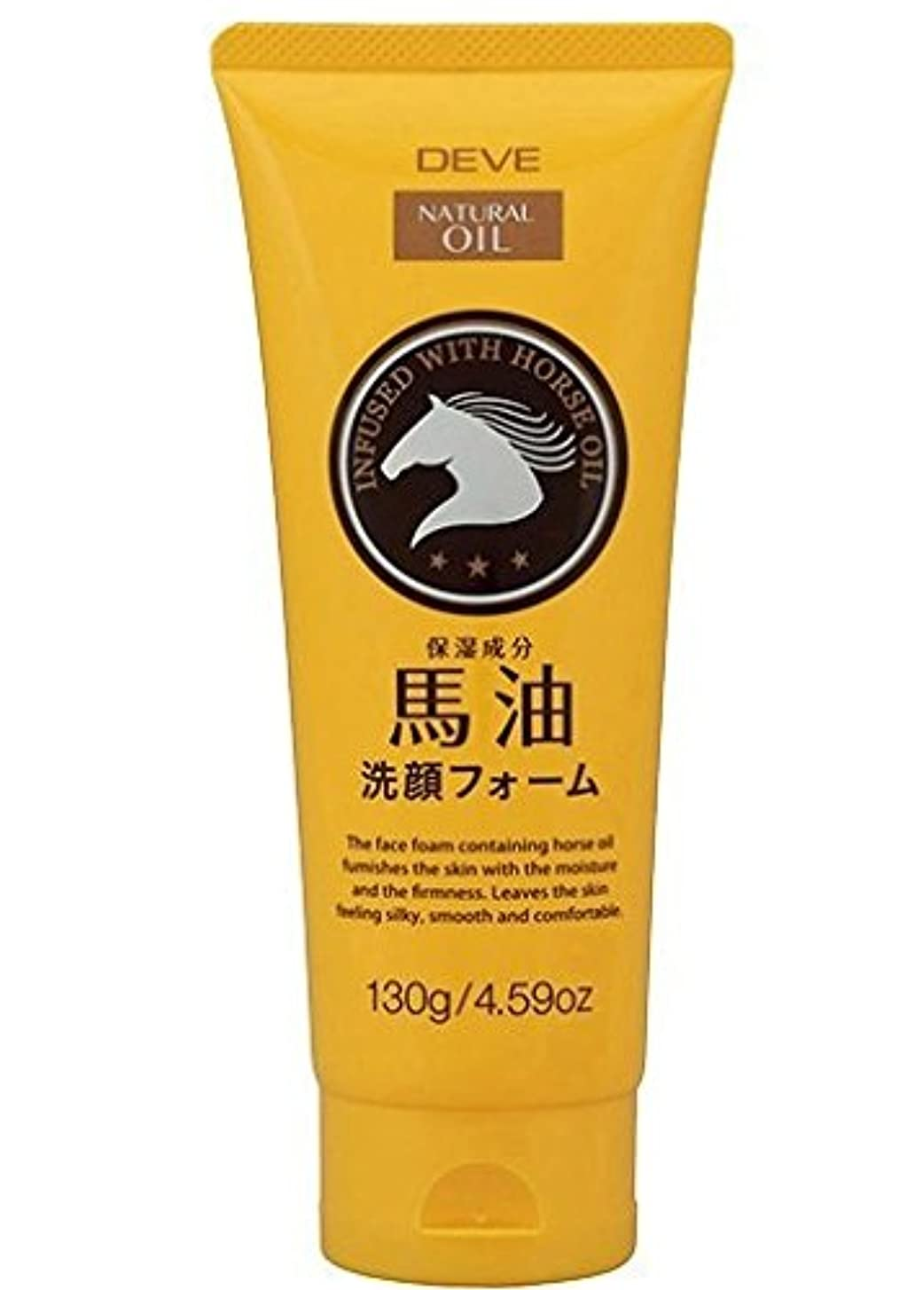 ディブ 馬油洗顔フォーム × 48個セット