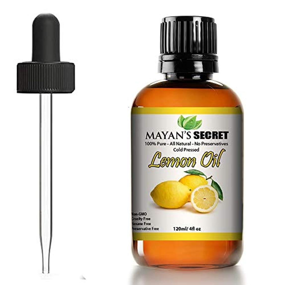 同一性批判的伝統的Lemon oil essential oil/Cold Pressed,Natural, Undiluted, Therapeutic Grade Aromatherapy Oil Large 4 ounces Glass...