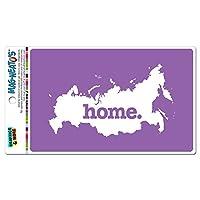 ロシア本国 MAG-NEATO'S(TM) ビニールマグネット - ソリッドラベンダー紫の