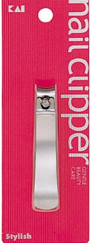 酸度製品熱帯の貝印 Stylish ツメキリ S(ステンレス) HC-0717