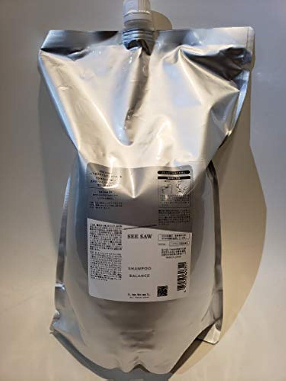 やさしい直径励起シーソー ヘア&スキャルプシャンプーB(バランス)<つめかえ用>(2500ml)