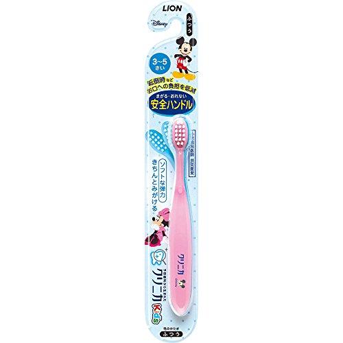クリニカKid's ハブラシ 3-5才用 1本(ブルー・イエロー・ピンクから色はおまかせ)