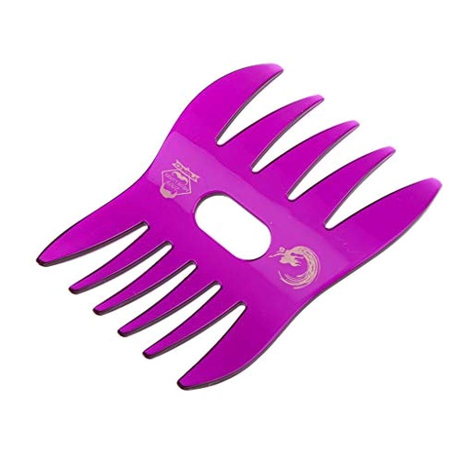 立場振動させるプラスチックT TOOYFUL デュアルサイドメンズオイルヘアコンサロン 帯電防止髪 くし 口ひげ - 紫