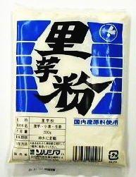 ツルシマ 里芋粉 200gx10袋