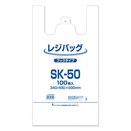 レジ袋 2000枚入 レジバッグ 乳白色 厚さ0.023mm×幅340 全体幅490mm×高さ590mm SK-50
