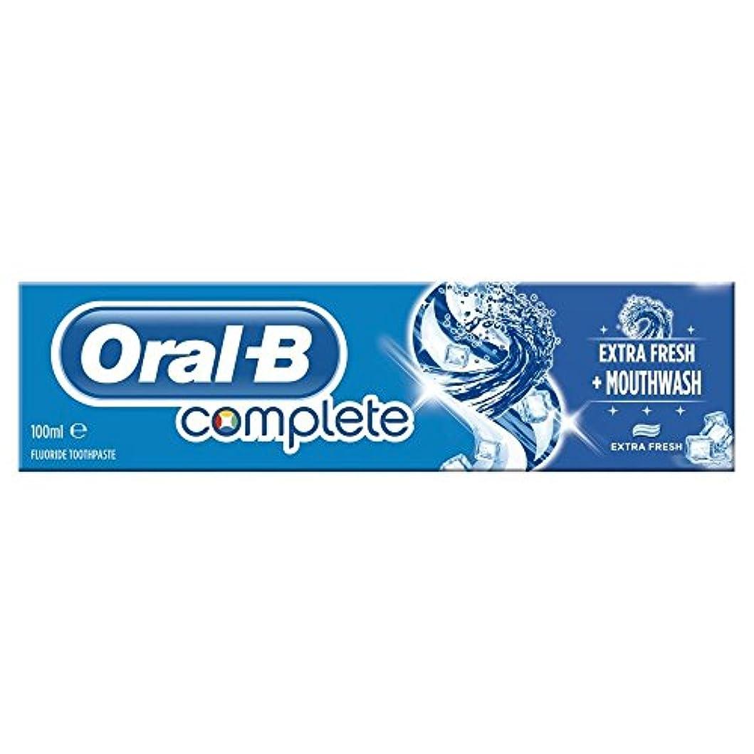 シャンパン捧げるあらゆる種類のOral B Complete Extra Fresh Toothpaste (100ml) 経口b完全な余分な新鮮な歯磨き粉( 100ミリリットル) [並行輸入品]