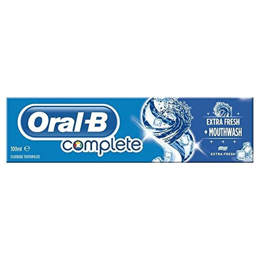 取り替えるキルス学習者Oral B Complete Extra Fresh Toothpaste (100ml) 経口b完全な余分な新鮮な歯磨き粉( 100ミリリットル) [並行輸入品]