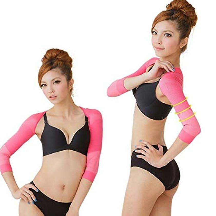 押す衣装包括的二の腕シェイパー【LUCIDA】着圧アームサポター 加圧アームポーター 加圧インナーアーム 姿勢矯正 二の腕ダイエット (XL, ピンク)