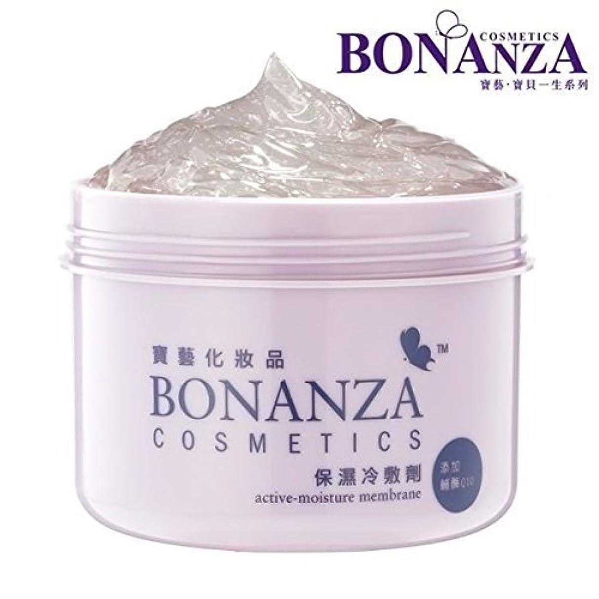 波極貧部門Bonanza Q10と新しいActive-水分膜性250ミリリットル