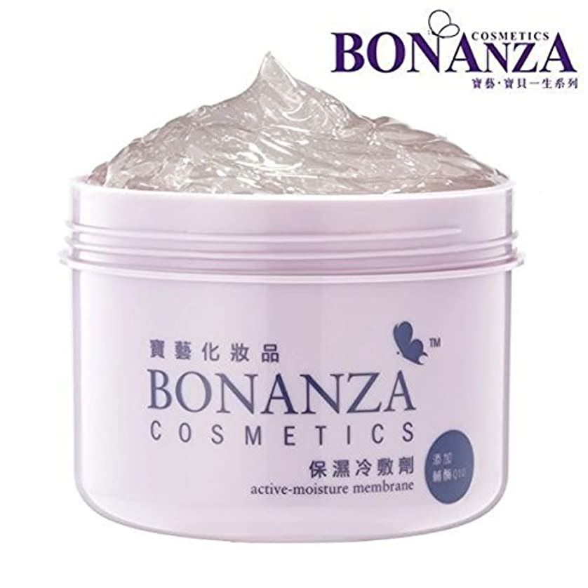 Bonanza Q10と新しいActive-水分膜性250ミリリットル