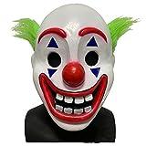 fanituhan ハロウィン コスプレ 仮装 コスチューム小物 ジョーカー バットマン The Joker ヘルメット 脇役 仮面 ラテックスマスク パーティー グッズ 変装用マスク コスチューム用小物