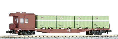 KATO Nゲージ コキフ50000 C20形コンテナ積載 8054 鉄道模型 貨車