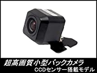 NVA-GS1580FT 対応 高画質 バックカメラ CCD 車載用 広角170°超高精細CCDセンサー《OV7950角型》