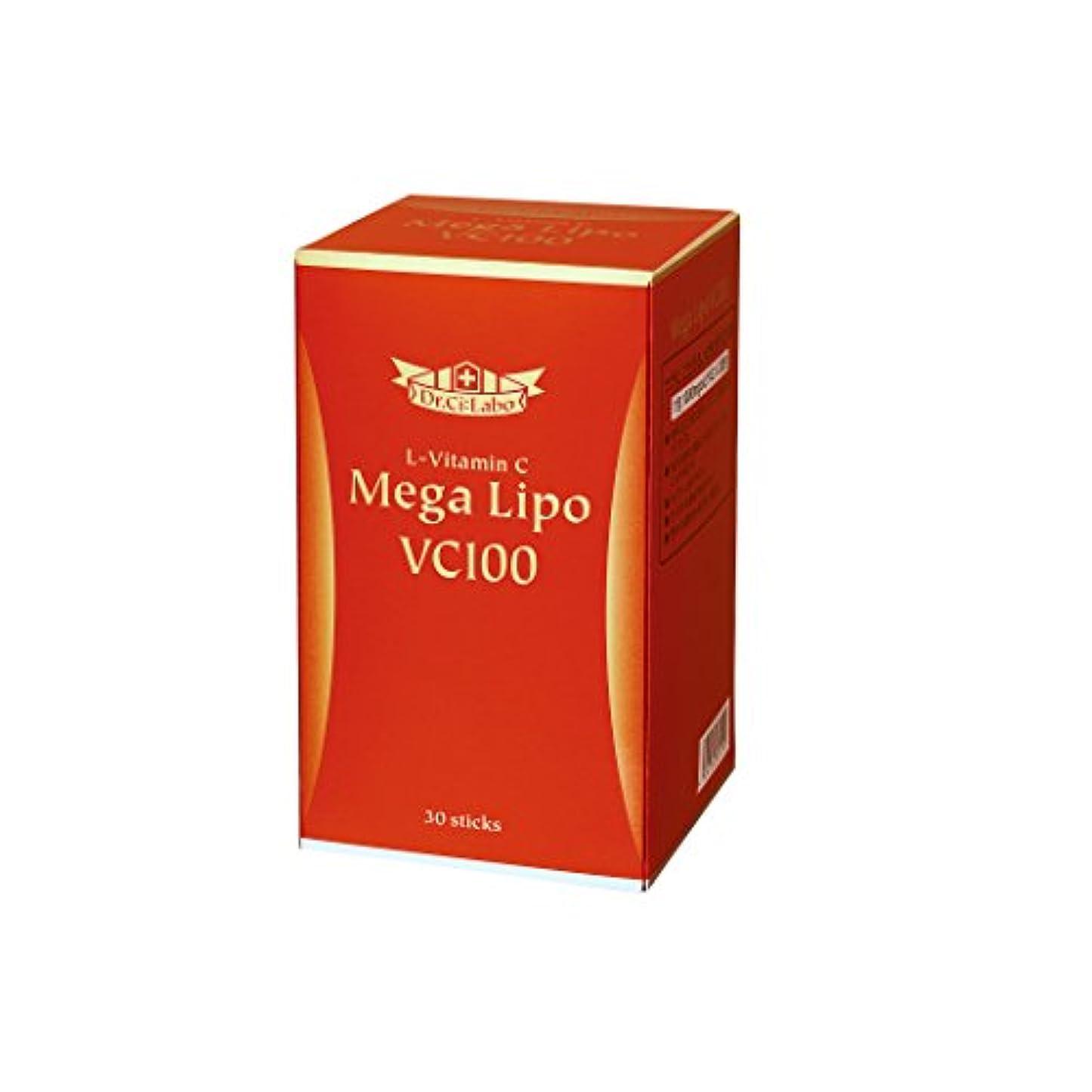 大学生ボウリング乱気流ドクターシーラボ メガリポVC100 2.8g×30包 美容サプリメント