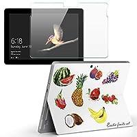 Surface go 専用スキンシール ガラスフィルム セット サーフェス go カバー ケース フィルム ステッカー アクセサリー 保護 果物 フルーツ 014726