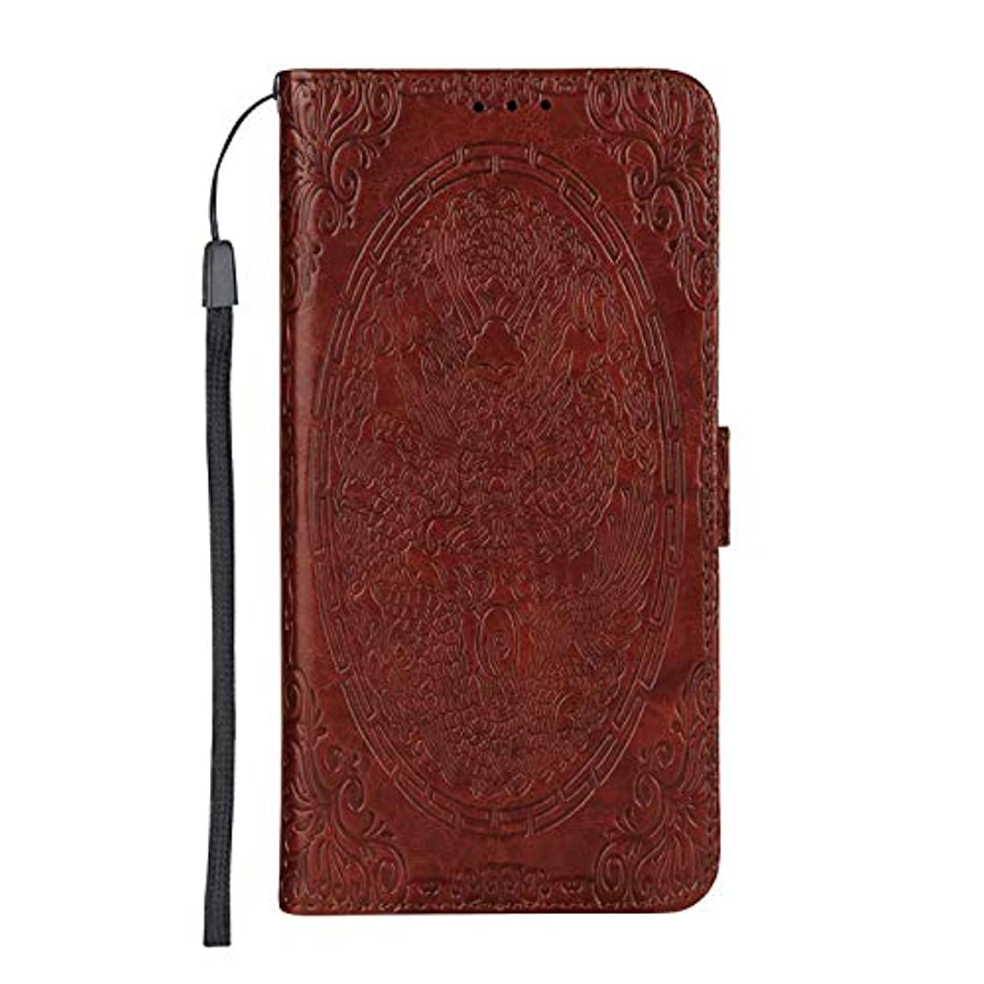 不利アメリカ動作CUSKING iPhone 6 Plus / 6s Plus ケース手帳型 [ドラゴン柄] 多機能 手帳ケース カード収納 スタンド 機能 人気 全面保護カバー アイフォン ケース –赤茶色