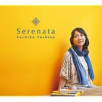 Serenata (NDCD-003)