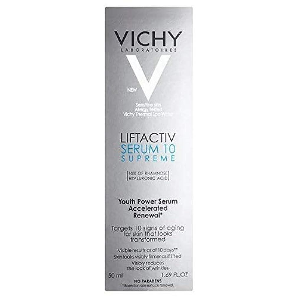 光のパスタ請う[Vichy] アンチエイジング最高の日に血清10 50ミリリットルLiftactivヴィシー - Vichy LiftActiv Anti-Ageing Supreme Day Serum 10 50ml [並行輸入品]