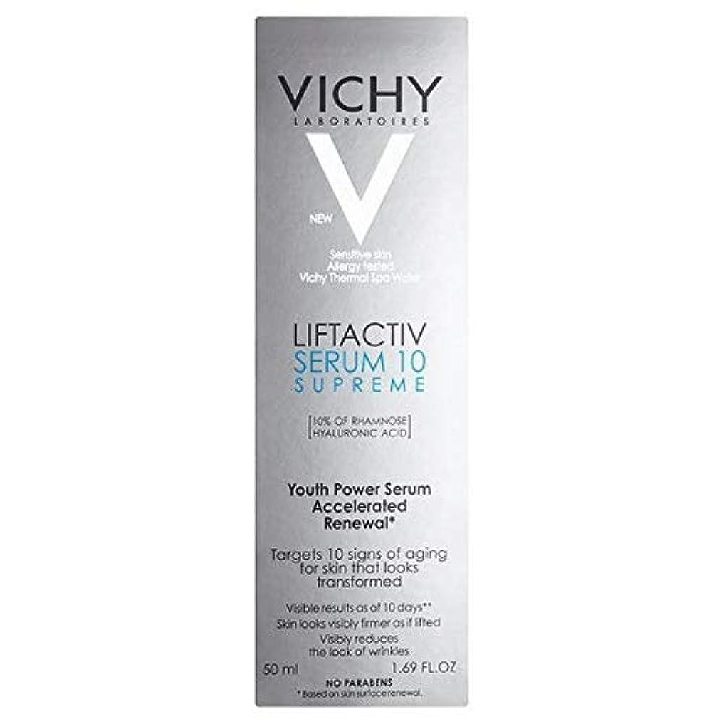接触雪だるまを作るアーサーコナンドイル[Vichy] アンチエイジング最高の日に血清10 50ミリリットルLiftactivヴィシー - Vichy LiftActiv Anti-Ageing Supreme Day Serum 10 50ml [並行輸入品]
