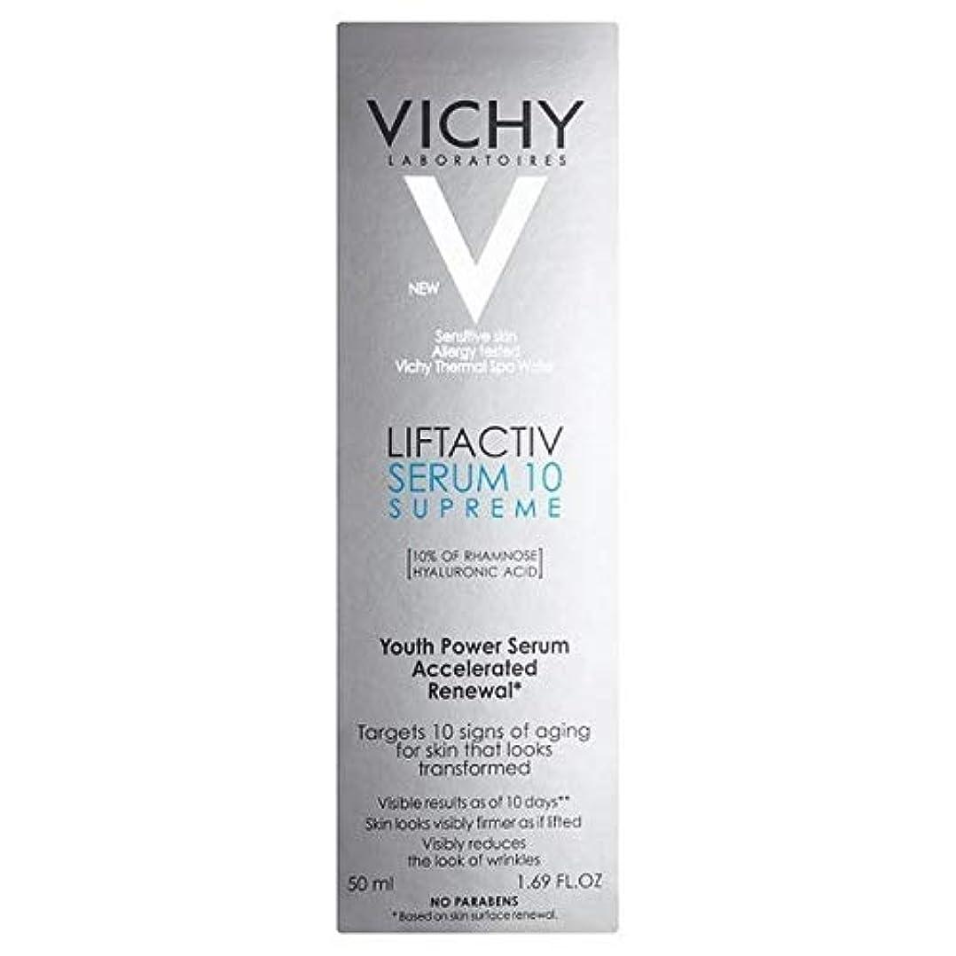 扱いやすい拾う不良[Vichy] アンチエイジング最高の日に血清10 50ミリリットルLiftactivヴィシー - Vichy LiftActiv Anti-Ageing Supreme Day Serum 10 50ml [並行輸入品]