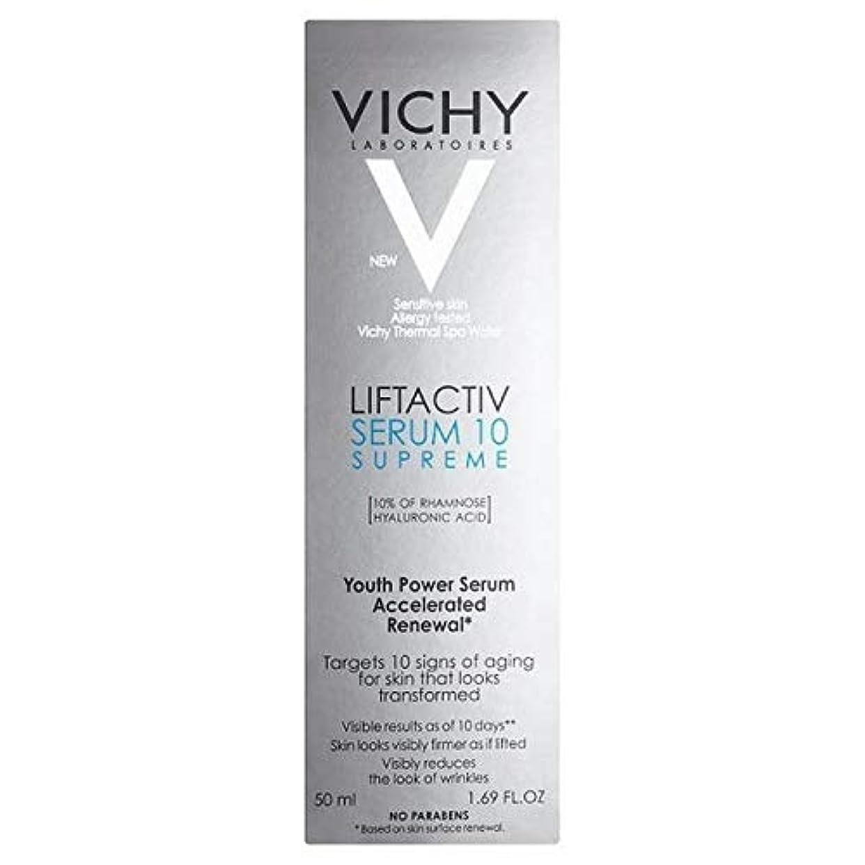 いらいらする競争力のある人種[Vichy] アンチエイジング最高の日に血清10 50ミリリットルLiftactivヴィシー - Vichy LiftActiv Anti-Ageing Supreme Day Serum 10 50ml [並行輸入品]