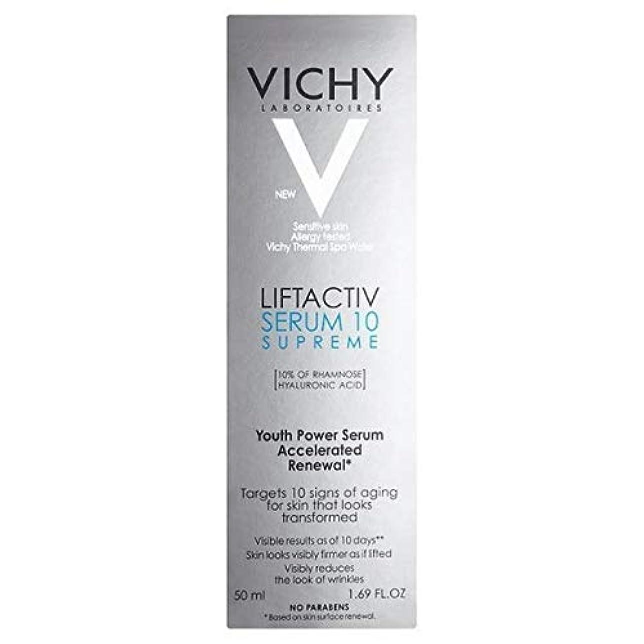 チーム属する赤道[Vichy] アンチエイジング最高の日に血清10 50ミリリットルLiftactivヴィシー - Vichy LiftActiv Anti-Ageing Supreme Day Serum 10 50ml [並行輸入品]