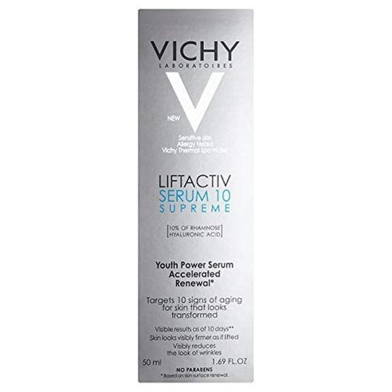 日カナダ優遇[Vichy] アンチエイジング最高の日に血清10 50ミリリットルLiftactivヴィシー - Vichy LiftActiv Anti-Ageing Supreme Day Serum 10 50ml [並行輸入品]
