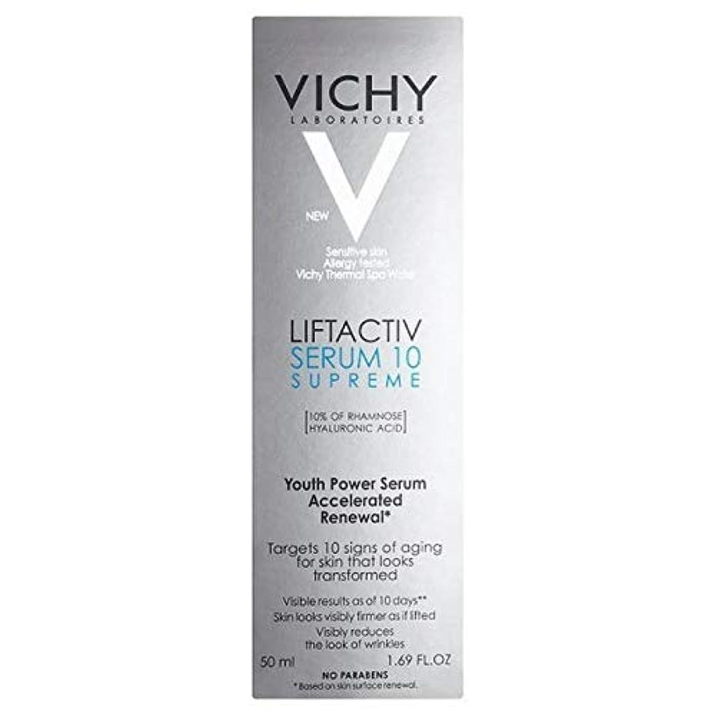 休眠農村ホール[Vichy] アンチエイジング最高の日に血清10 50ミリリットルLiftactivヴィシー - Vichy LiftActiv Anti-Ageing Supreme Day Serum 10 50ml [並行輸入品]