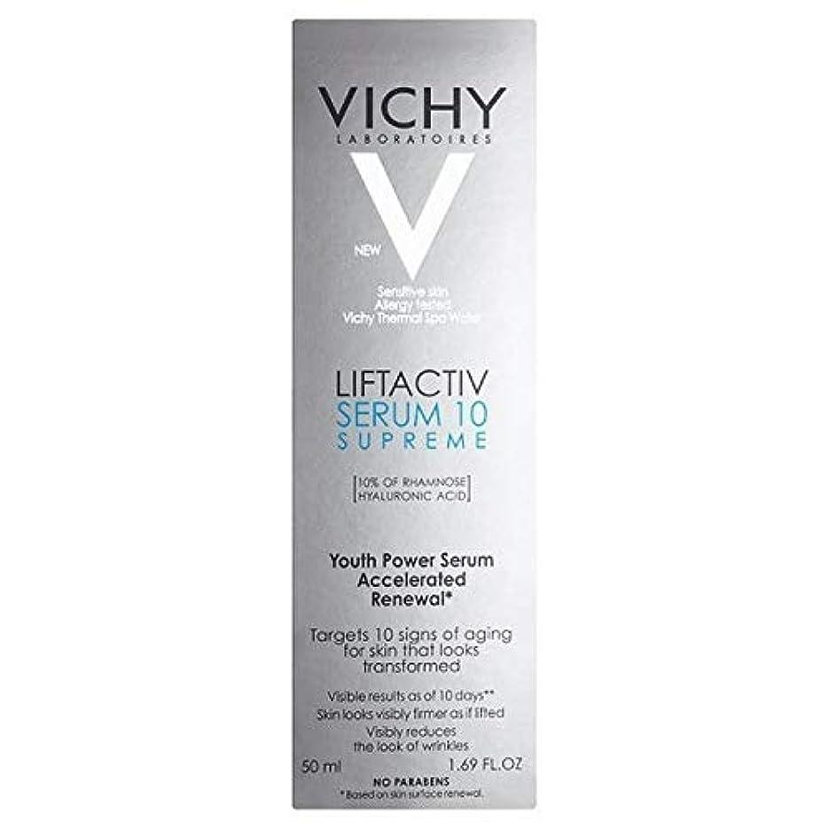騒乱緊急領事館[Vichy] アンチエイジング最高の日に血清10 50ミリリットルLiftactivヴィシー - Vichy LiftActiv Anti-Ageing Supreme Day Serum 10 50ml [並行輸入品]
