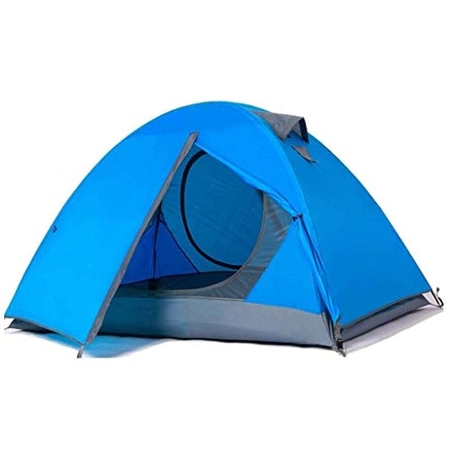 解明するカメラソースIDWOI テント ドームテント 二重層 防水 防風 テント キャンプ用 ビーチ、2色 (Color : Blue)