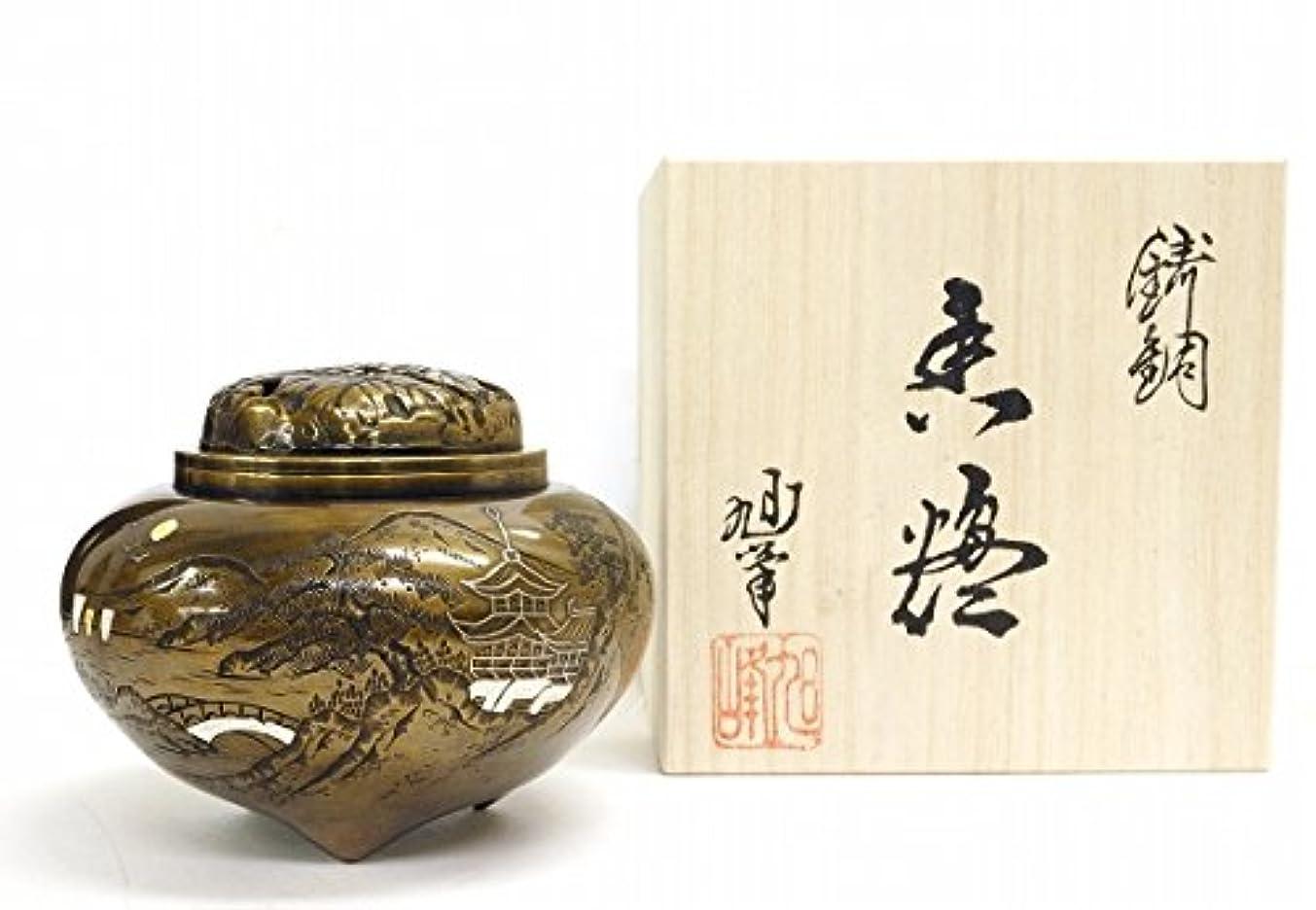 放棄防衛フィヨルド『平型楼閣山水香炉』銅製