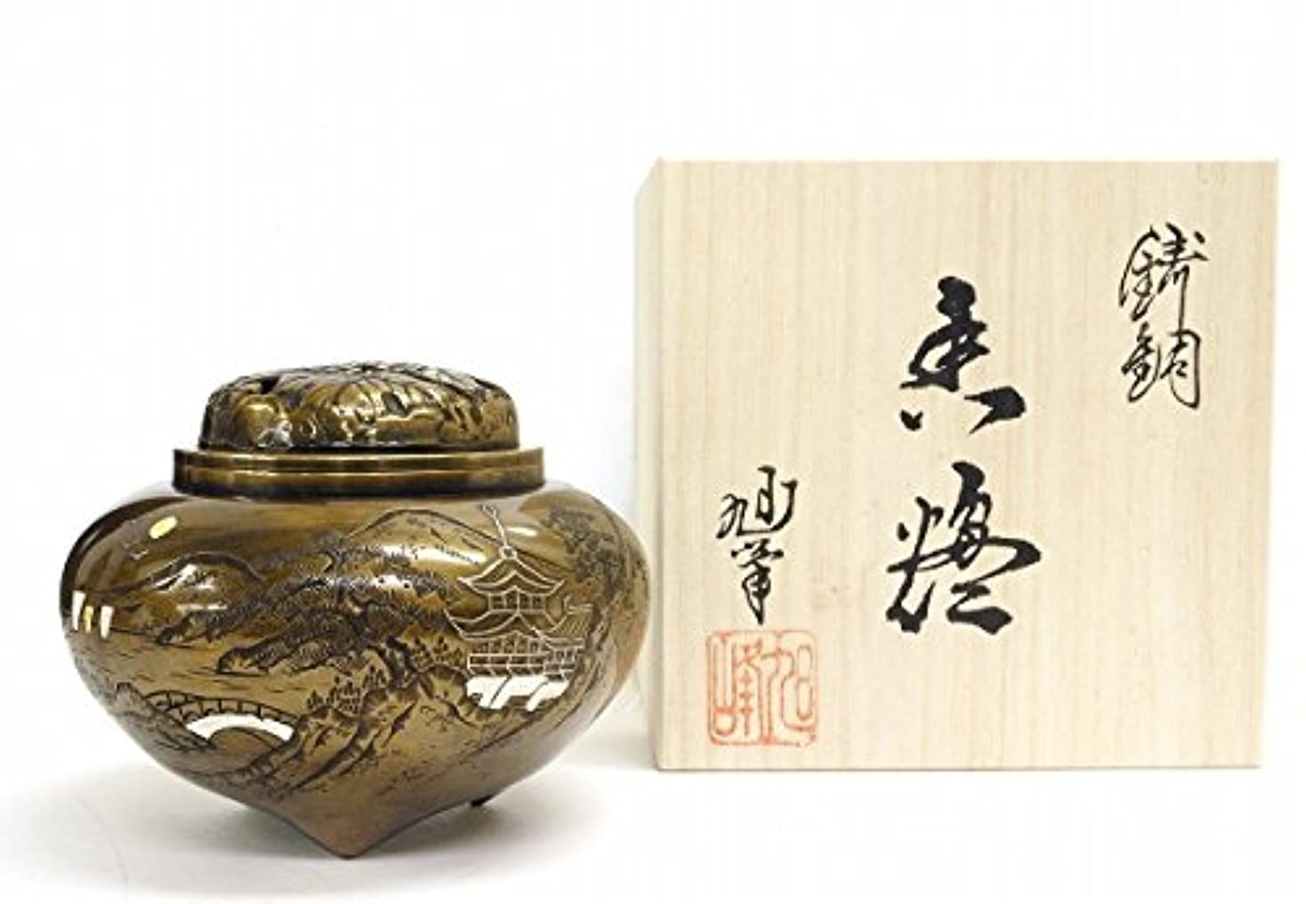 追い出す傭兵る『平型楼閣山水香炉』銅製
